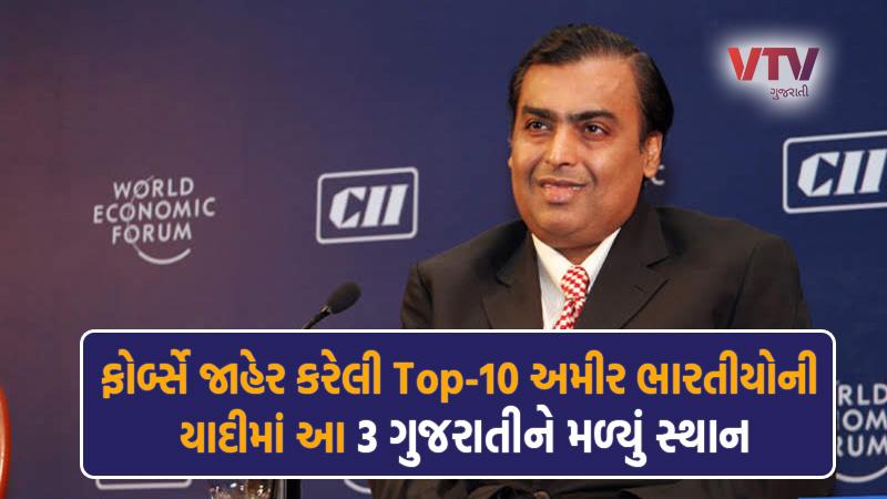 top ten richest of India including Mukesh Ambani Gautam Adani Radha Kishan daman