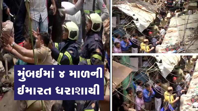 mumbai dongri area four storey building collapsed