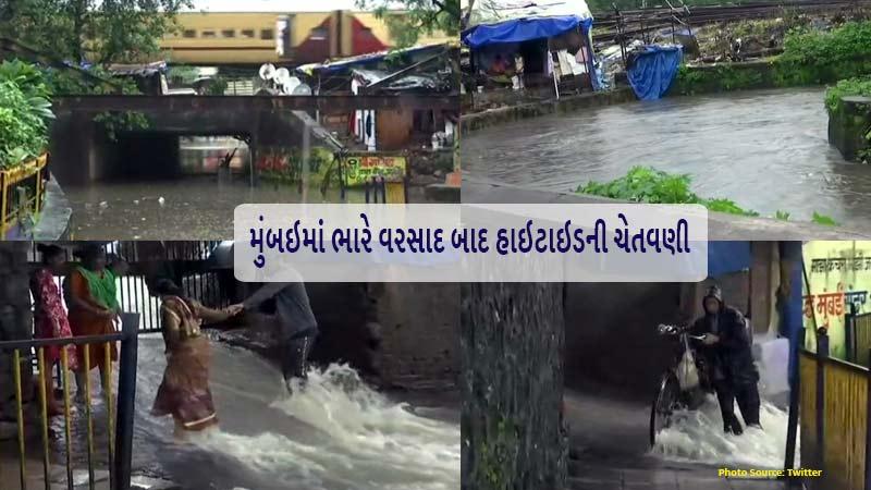 High Tide, Heavy Rain In Mumbai