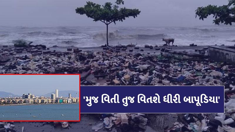 Nature's Message To Mumbai As Garbage Washes Ashore
