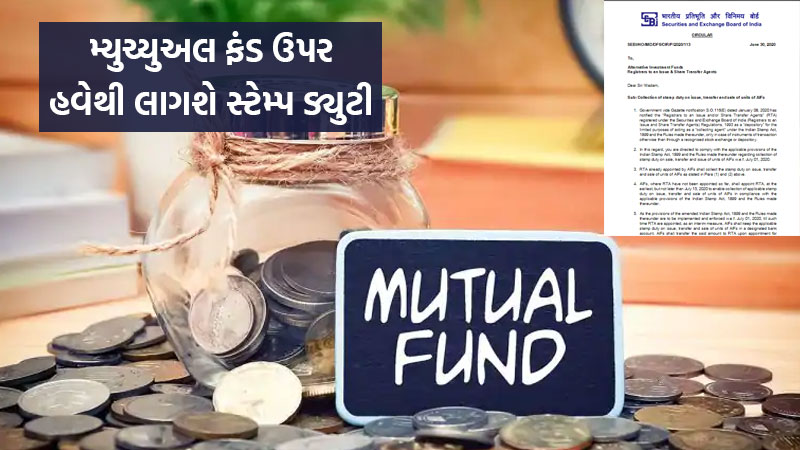 How stamp duty on mutual fund purchases will impact investors