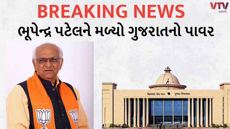 bhupendra patel to be the new cm of gujarat, declares bjp