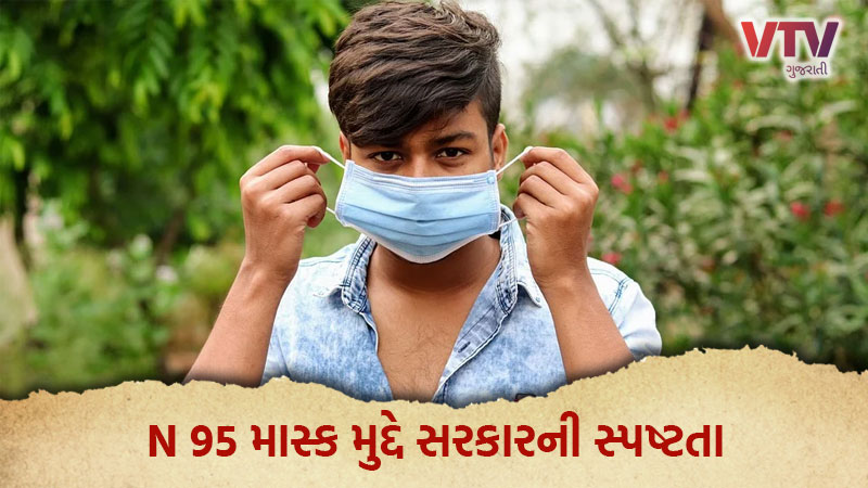 Valved N 95 masks are not effective in protection from virus