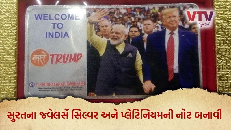 Namaste trump Donald Trump and PM Modi Surat Jewellers