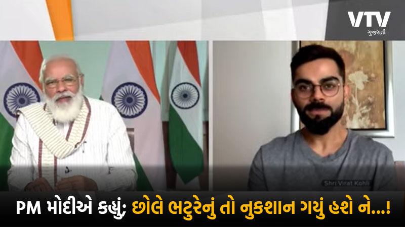 PM Modi light conversation with virat kohli on Fit India one year anniversary