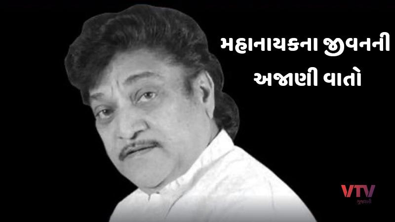 Unknown facts about naresh kanodiya