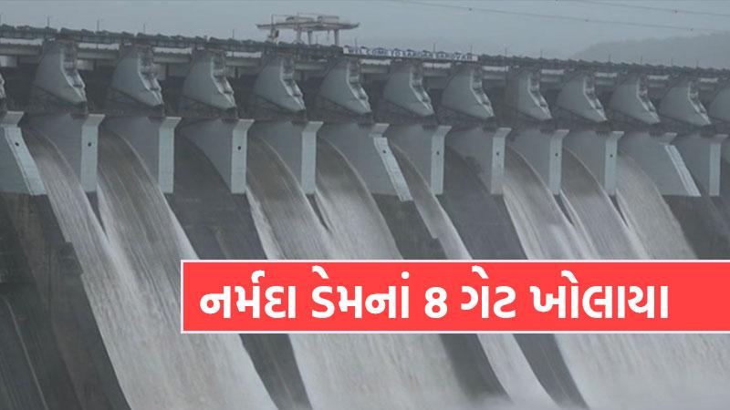Sardar Sarovar Narmada Dam Golden Bridge 23 villages