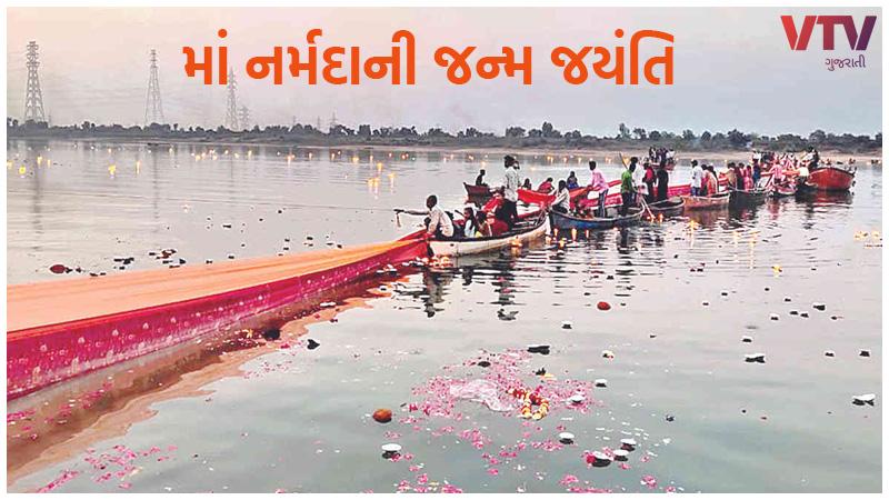 maa narmada jayanti festivals Puja Saree chundadi
