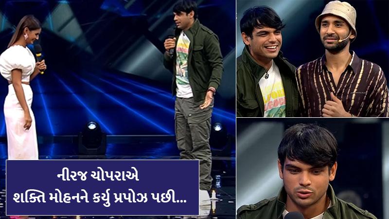 neeraj chopra propose shakti mohan on dance plus set