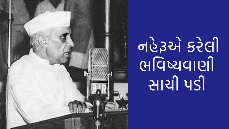 jawaharlal nehru said article 370 will end in jammu and kashmir on one day nehrus prediction