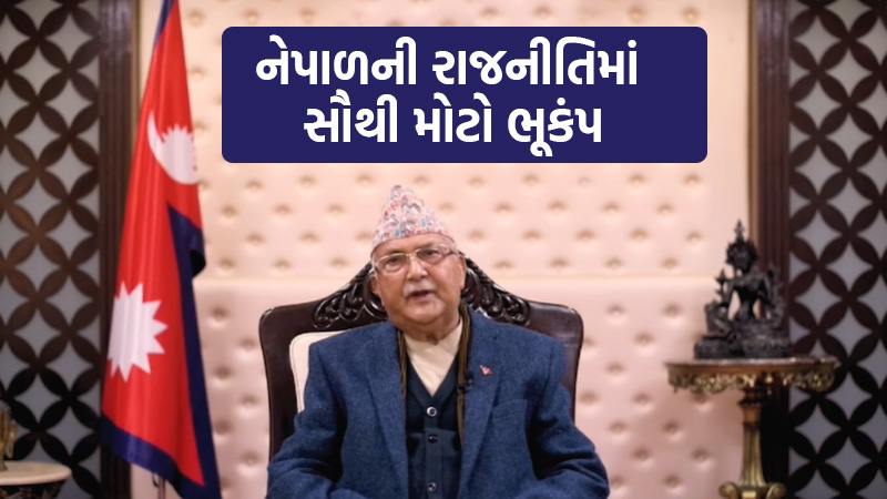 nepal caretaker pm kp sharma oli removed from ruling nepal communist party