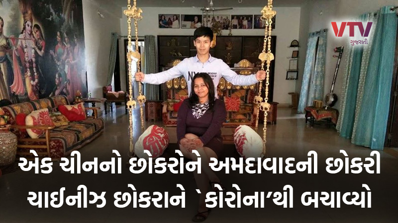 When a Gujarati woman s love saved this Chinese man from coronavirus