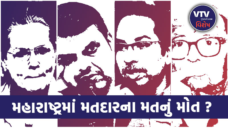 maharashtra political drama at its peak