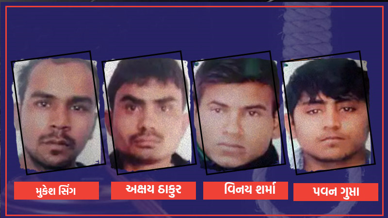national ncr 2012 delhi nirbhaya case read why the cells of all four convicts of nirbhaya changed daily