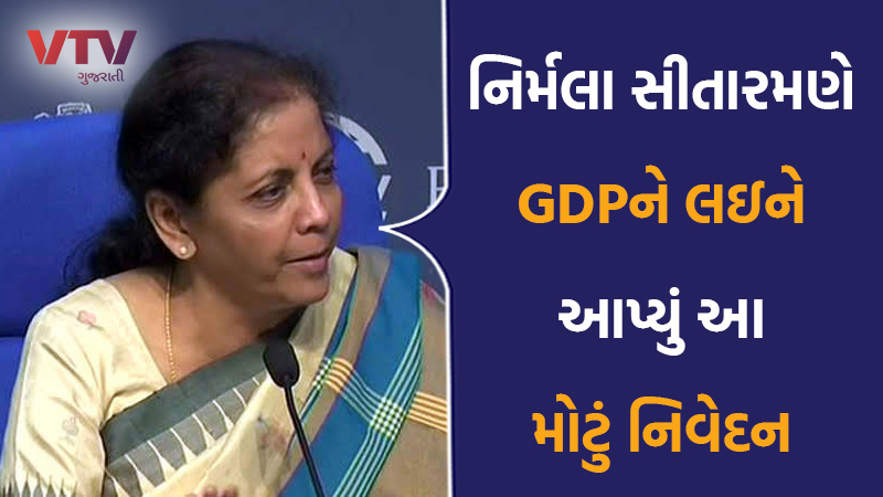 Signs of revival in economy growth in current year may be negative nirmala sitharaman