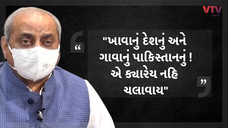 jan aushadhi din DyCM nitn patel on congress
