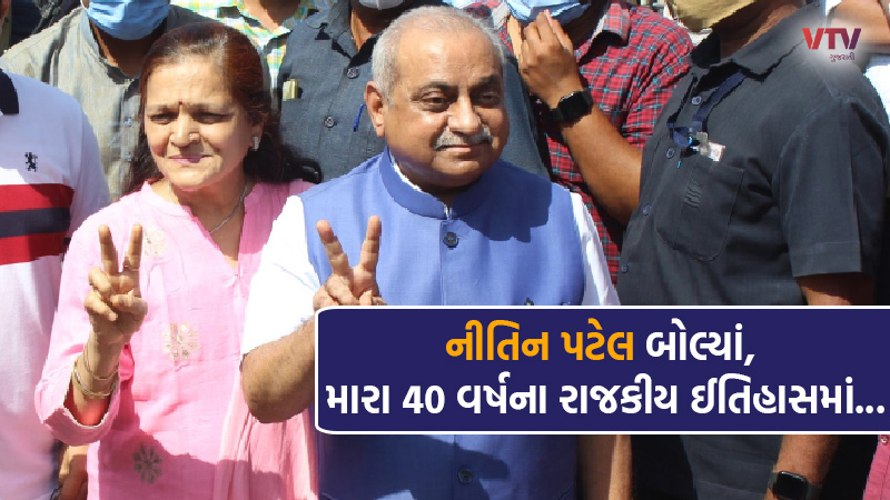 Nitin Patel's big statement after BJP's glorious victory