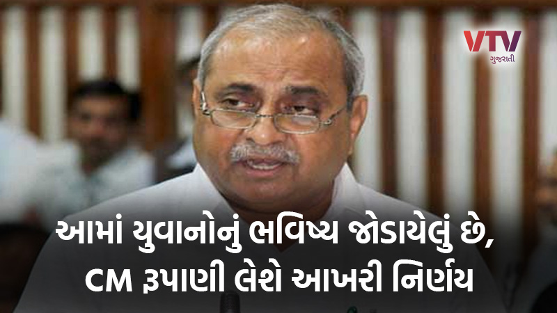 DYCM Nitin patel statement on Gandhinagar lrd mahla bin anamat Andolan