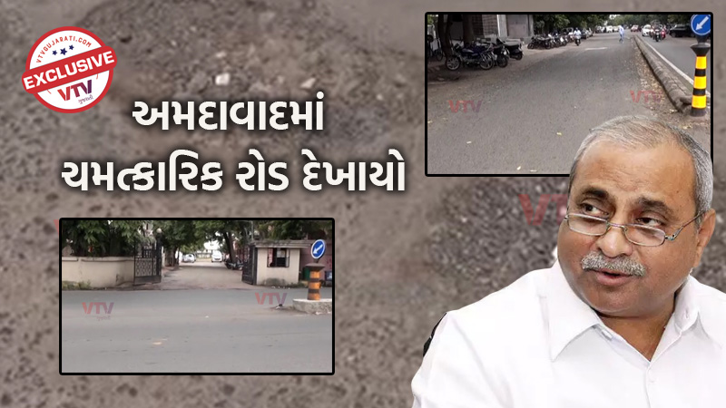 Exclusive ahmedabad municipal corporation Parsality  for bjp leader dymc nitin patel