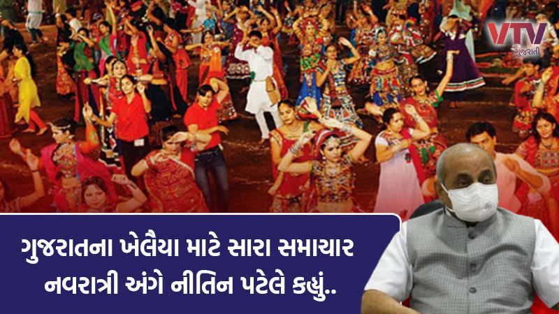 dycm Nitin Patel statement on Navratri 2020
