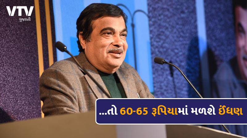 |Nitin Gadkari says surging petrol prices agitating people advocates use of alternate biofuels
