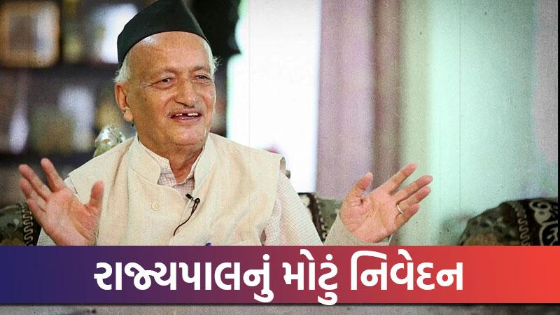 Maharashtra Governor sends report to President
