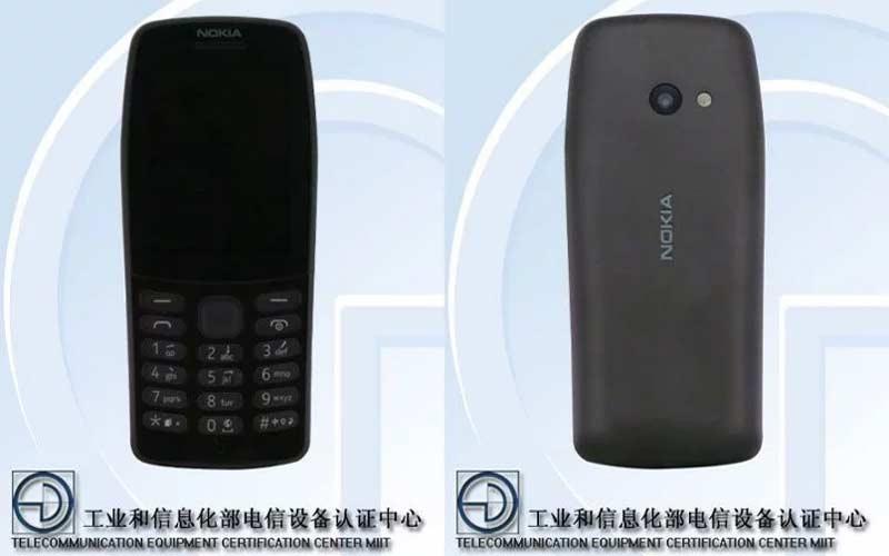 આવી રહ્યો છે Nokia નો નવો ફોન  1 મહિના સુધી ચાલશે બેટરી