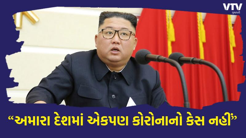 north korea report who corona virus free