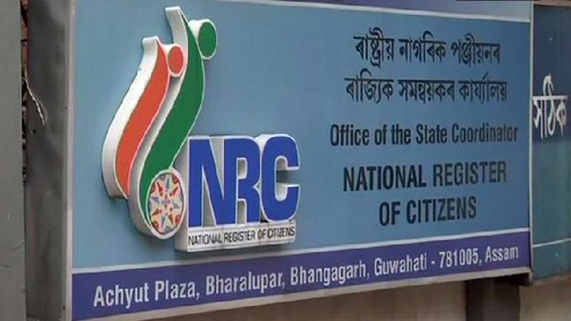 Assam NRC list data goes offline from official website