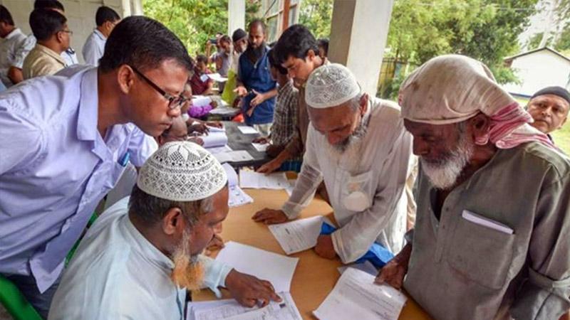 Assam NRC Final List Tomorrow, section 144
