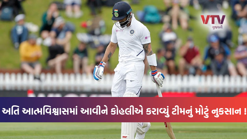 ind vs nz live score kohli wasted review with flops show team all out in 242