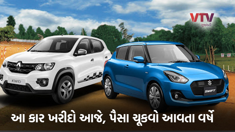 renault is giving offer on kwid new version