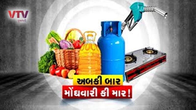 singtel price hike after  petrol LPG Cng price hike in Gujarat