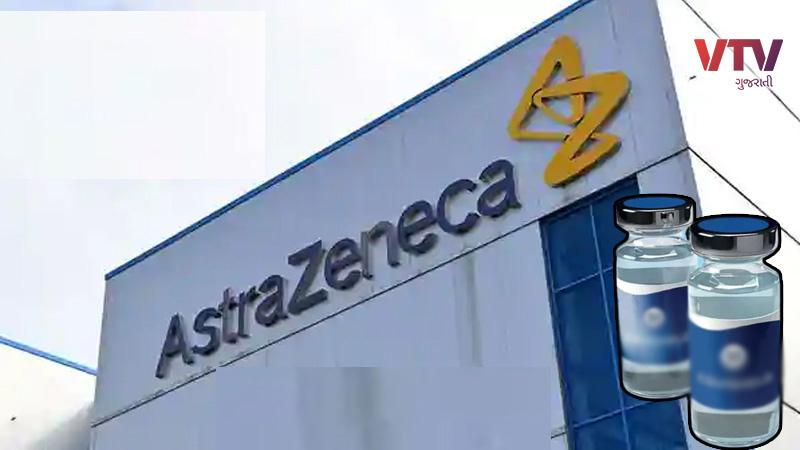 oxford pauses trial of astrazeneca covid 19 vaccine in children