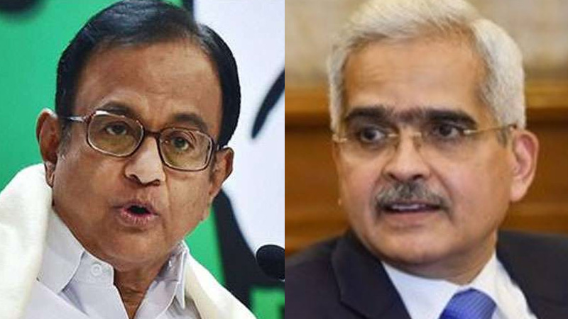 p chidambaram slams government says rbi governer bluntly tell government do your duty take fiscal measures