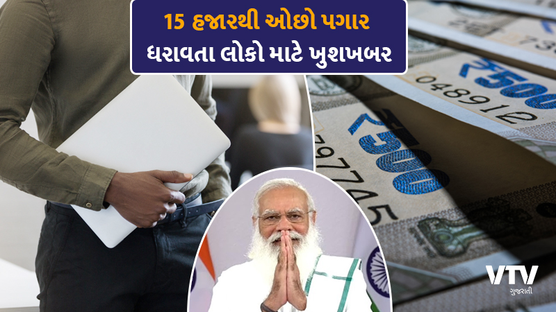 government will spend 22 thousand crores for employment