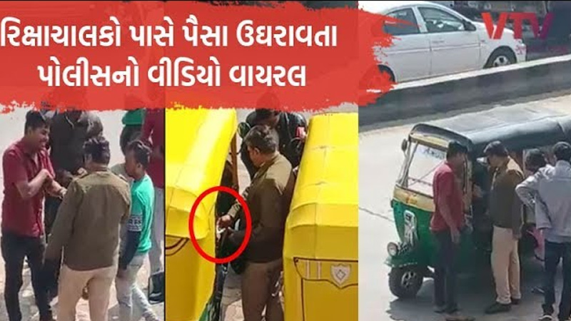 video viral of Anand Police caught on cam demanding money