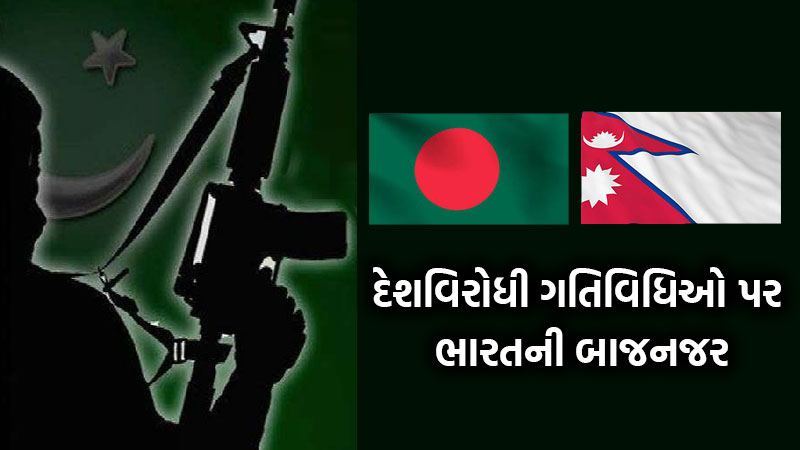 Pakistan embassy in Bangladesh and Nepal becomes ISI base