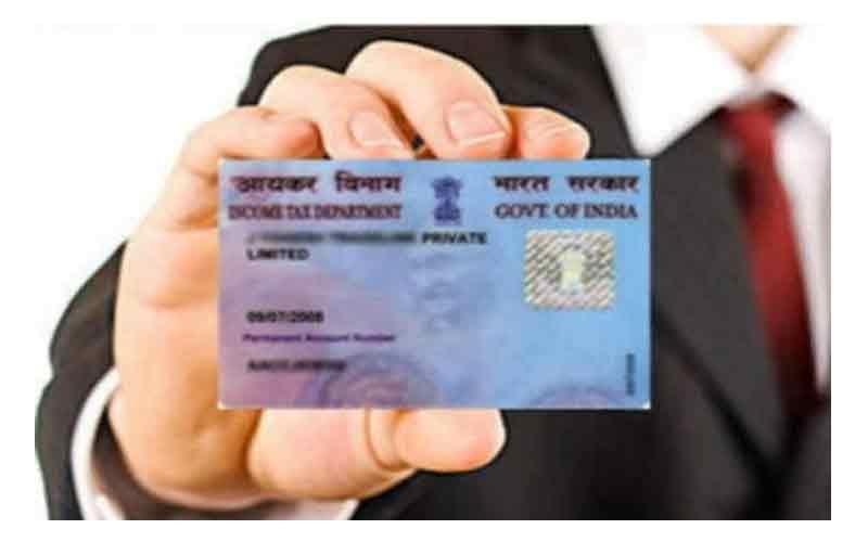 how-change-signature-on-pan-card