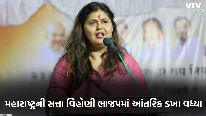 maharashtra politics gopinath munde anniversary rally pankaja munde eknath khadse