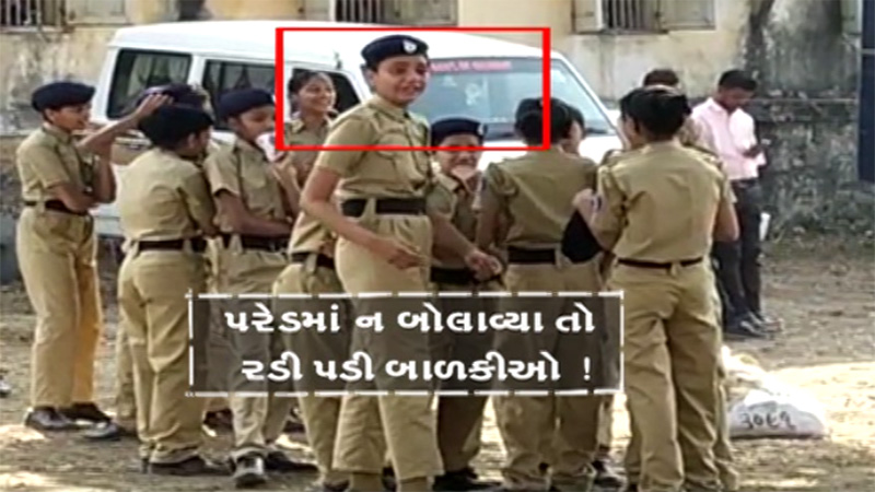 Valsad student crying for 26th january parade participate video viral