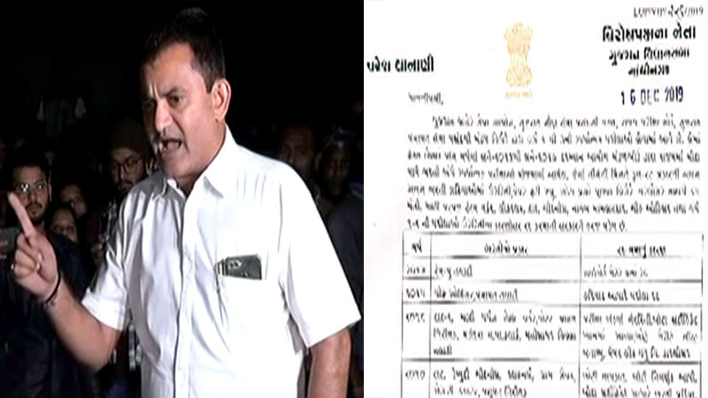 paresh dhanani letter to Cm rupani for bin sachivalay exam cancel