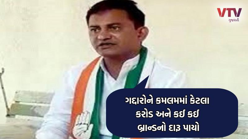 Gujarat by-Elections 2020 gadhda paresh dhanani kamalam