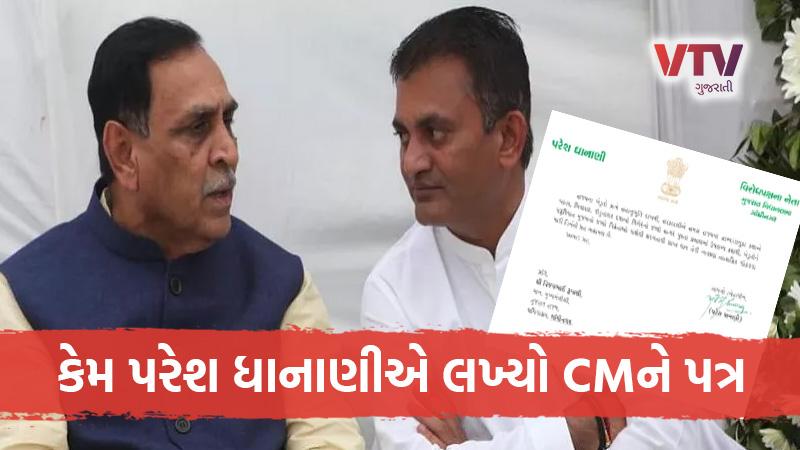congress leader letter to CM rupani for farmer problem in lockdown