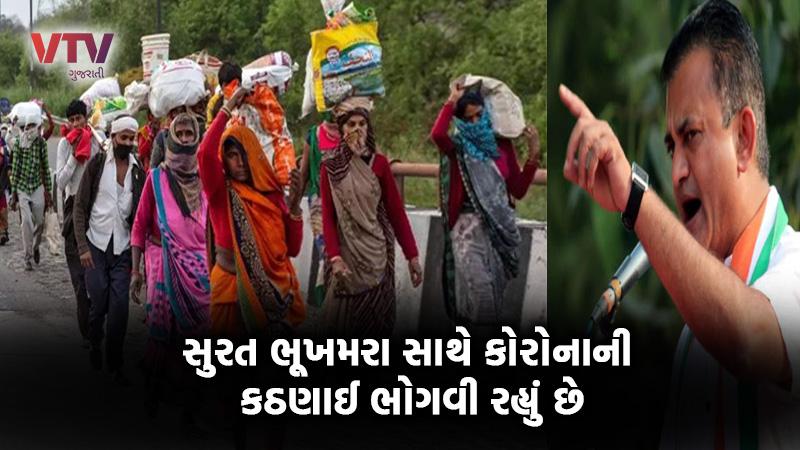 coronavirus in Gujarat Paresh dhanani twitter post viral about surat