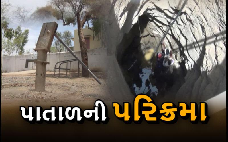 Water shortage in the village of Gujarat