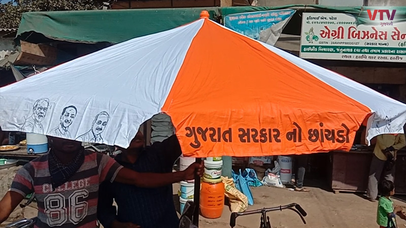Distribution of umbrellas with photos of BJP leaders in Harij by-polls