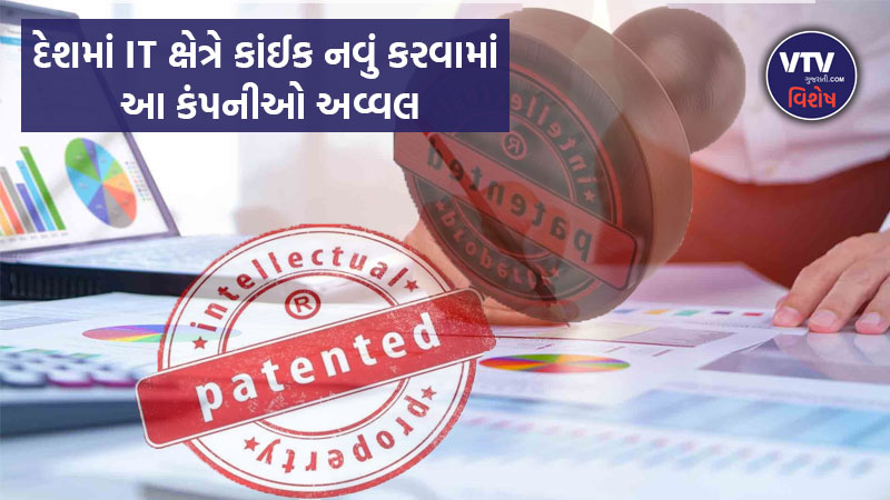 IT companies in India on the rise for patent filing, remarks boost of research in Industry