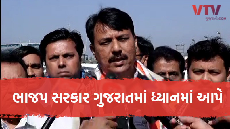 child death ratio in Gujarat amit chavda statement on it