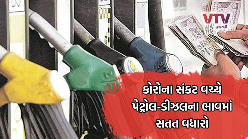 petrol diesel price hike 12th day in gujarat